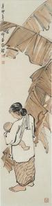 Chen Chong Swee - Woman And Child Under A Tree