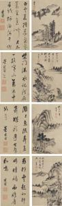 Dong Qichang - Landscapes And Poems