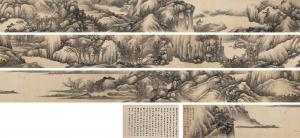 Gong Xian - Dwelling In Seclusion Amid Rivers And Mountains