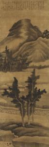 Gong Xian - Landscape In The Style Of Dong Yuan And Juran