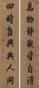 Qianlong - Calligraphy Couplet In Running Script